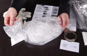 Evidence in drug case Essex County NJ best defense